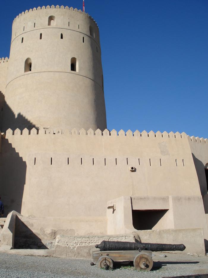 Fort de Rustaq